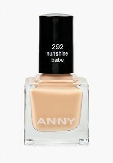 Лак для ногтей Anny тон 292 Светло-оранжевый