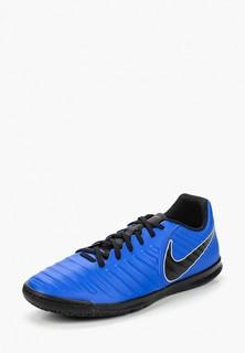 Бутсы зальные Nike LEGEND 7 CLUB IC