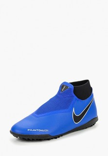 Шиповки Nike PHANTOM VSN ACADEMY DF TF