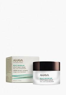 Крем для лица Ahava , шеи и зоны декольте для подтяжки кожи. Ночной. 50 мл