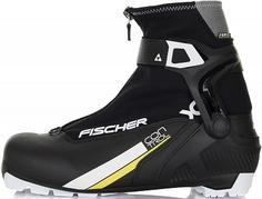 Ботинки для беговых лыж Fischer XC Control, размер 43,5