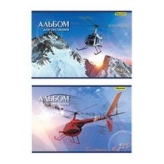 Альбом для рисования Silwerhof 911146-74/5 40л. A4 Вертолеты 2диз. картон скрепка