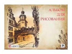 Альбом для рисования Lamark Старинный Город 24 листов 160г/м 06778
