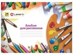 Альбом для рисования Lamark Классика 24 листов 160г/м 14233