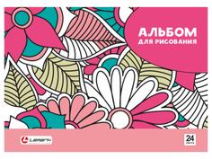 Альбом для рисования Lamark Абстракция 24 листов 100г/м Pink 33771