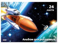 Альбом для рисования Lamark Космос 24 листов 100г/м 33795