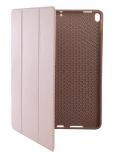 Аксессуар Чехол Gurdini для APPLE iPad Pro 2017 10.5 Leather with Apple Pencil Pink Sand 907377