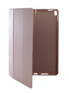Аксессуар Чехол Gurdini для APPLE iPad Pro 2017 10.5 Leather with Apple Pencil Rose Gold 907378