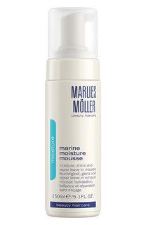Увлажняющая пенка-мусс для волос Marlies Moller