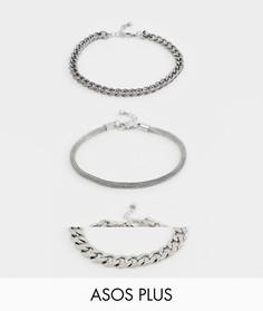 3 серебристых браслета-цепочки с тиснением ASOS DESIGN Plus - Серебряный