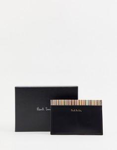 Черный кожаный кошелек для карт с подкладкой в полоску Paul Smith - Черный