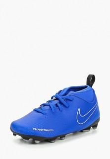 Бутсы Nike JR PHANTOM VSN CLUB DF FG/MG