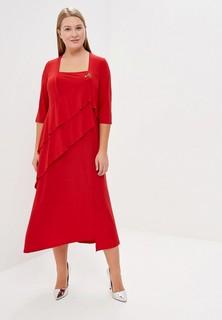 cf201395ed9 Красные платья – купить платье в интернет-магазине