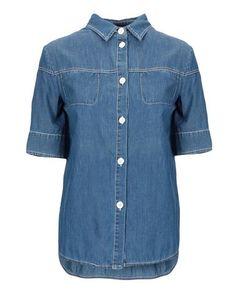 Джинсовая рубашка Blue LES Copains