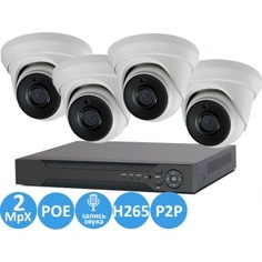 Комплект видеонаблюдения для дома и офиса со встроенными микрофонами ivue ip 2mpx 4+4 1080p ipc-d4