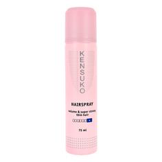 Лак для волос KENSUKO Объем для тонких волос суперсильной фиксации 75 мл