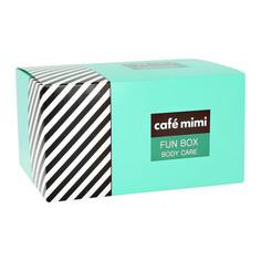 Набор подарочный женский CAFE MIMI FUN BOX крем для тела 100 мл, шипучая соль для ванны 100 г, мыло 100 г, мочалка