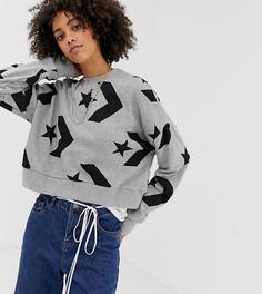 Серый укороченный свитшот со звездами и шевронами Converse - Серый