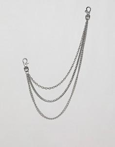 Тройная цепочка на ремень 7X - Серебряный