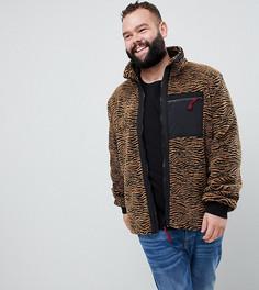 Флисовая куртка с зебровым принтом ASOS DESIGN Plus - Бежевый