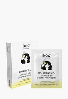 Сухой шампунь ikoo infusions Hair Fresh-Ups Anti-Frizz Sheets. Разглаживающие салфетки для волнистых, пушащихся и кудрявых волос. Саше, 8 шт