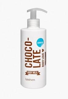 Молочко для тела Laiseven CHOCOLATE, 400