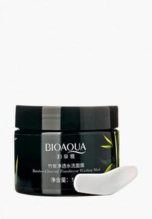 Маска для лица Bioaqua для очищения пор на основе бамбукового угля, Activated Carbon, 140 гр