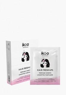 Сухой шампунь ikoo infusions Hair Fresh-Ups Парфюмированные салфетки для устранения неприятного запаха с волос Саше, 8 шт