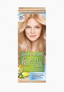 """Краска для волос Garnier """"Color Naturals"""", естественный цвет без желтизны, оттенок 102, Снежный Блонд, 148 г"""
