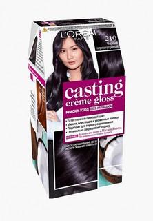 """Краска для волос LOreal Paris LOreal """"Casting Creme Gloss"""" без аммиака, оттенок 210, Черный Перламутровый"""
