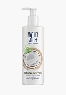Шампунь Marlies Moller для ухода с кокосом 300 мл