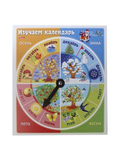 Обучающая книга Игра обучающая Hatber Изучаем календарь U219270