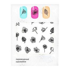 Наклейки для ногтей переводные PINK UP NAIL DESIGN тон 600