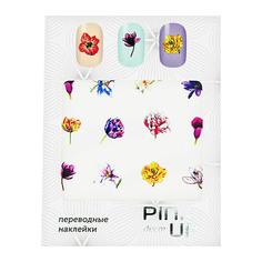 Наклейки для ногтей переводные PINK UP NAIL DESIGN тон 598