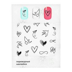 Наклейки для ногтей переводные PINK UP NAIL DESIGN тон 595