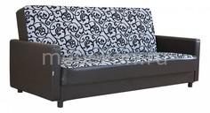 Диван-кровать Классика Д 120 Шарм Дизайн