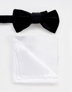 Черный бархатный галстук-бабочка и белый платок для нагрудного кармана Devils Advocate - Черный