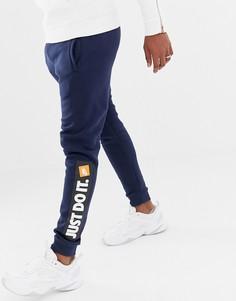 Темно-синие джоггеры скинни Nike JDI 928725-451 - Темно-синий