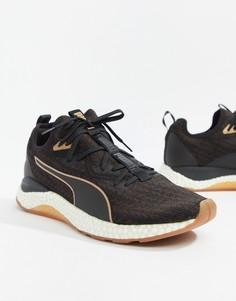 332181ff Мужские кроссовки для бега Puma – купить в интернет-магазине | Snik.co