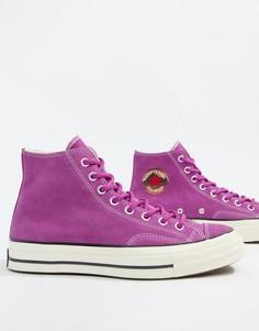 Фиолетовые кроссовки Converse Chuck Taylor All Star 70 Ox 162369C - Фиолетовый