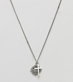 Серебряное ожерелье Serge Denimes - Серебряный