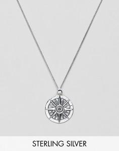 Серебряное ожерелье с подвеской-компасом ASOS DESIGN - Серебряный
