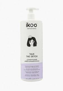 Кондиционер для волос ikoo Курс по детоксу 1000 мл