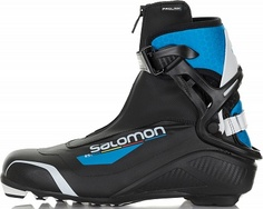 Ботинки для беговых лыж Salomon Rs Prolink, размер 45