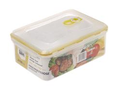 Вакуумный контейнер Stahlberg Yellow 4258-S