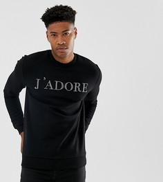 Свитшот с надписью Jadore из стразов ASOS DESIGN Тall - Черный