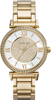 Наручные часы Michael Kors Catlin MK3332