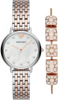Наручные часы Emporio Armani Kappa AR80016