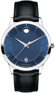 Наручные часы Movado 1881 Automatic 0606874