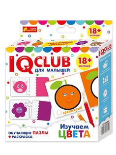 Пазл Ranok Creative IQ Club Изучаем цвета вид 1 13152030Р